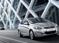 Bán Hyundai Accent 2017 1.4AT (SBU), hỗ trợ vay vốn 80%, gói KM ưu đãi lớn, xe còn tại Hãng. Hotline 0948945599 giá 500 triệu tại Đắk Lắk