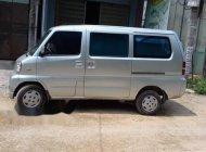 Cần bán Mitsubishi Veryca năm sản xuất 2012, màu bạc, giá tốt giá 200 triệu tại Thái Bình