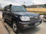 Bán Toyota Land Cruiser GX 4.5 2004, giá chỉ 390 triệu giá 390 triệu tại Hà Nội
