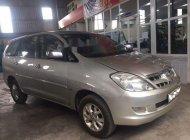 Cần bán lại xe Toyota Fortuner G năm 2007, giá chỉ 345 triệu giá 345 triệu tại Hà Nội