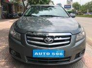 Auto 596 bán Daewoo Lacetti SX 2010, màu xám, nhập khẩu giá 335 triệu tại Hà Nội