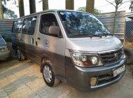 Bán ô tô Toyota Hiace đời 2007, màu bạc, nhập khẩu, giá 110tr giá 110 triệu tại Hà Nội