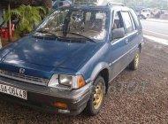 Cần bán Honda Civic sản xuất năm 1987, 28tr giá 28 triệu tại Tp.HCM