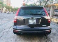 Cần bán gấp Honda CR V năm 2012, màu nâu số tự động giá 645 triệu tại Hà Nội