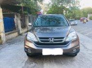Xe Cũ Honda CR-V AT 2012 giá 645 triệu tại Cả nước