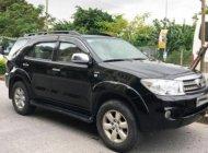 Cần bán gấp Toyota Innova MT năm 2013, màu đen giá cạnh tranh giá 495 triệu tại Hà Nội