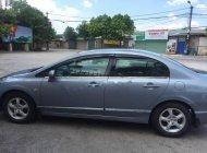Cần bán xe Honda Civic sản xuất 2007, màu bạc giá 330 triệu tại Hà Nội