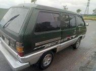 Cần bán gấp Toyota Avalon năm 1989, nhập khẩu nguyên chiếc, 50 triệu giá 50 triệu tại TT - Huế