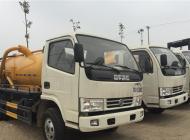 Cần bán xe hút bùn, hút thải Dongfeng 3,5m3, hàng có sẵn giá 450 triệu tại Hà Nội