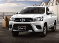 Bán xe Toyota Hilux sản xuất năm 2018, màu trắng, nhập khẩu    giá 695 triệu tại Đồng Nai