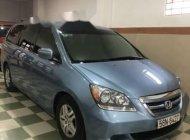 Bán Honda Odyssey đời 2005 xe gia đình giá 453 triệu tại Tp.HCM