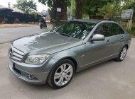 Xe Cũ Mercedes-Benz C 200 AT 2008 giá 450 triệu tại Cả nước