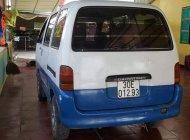 Bán xe 7 chỗ giá rẻ, màu trắng viền xanh giá 69 triệu tại Bắc Giang