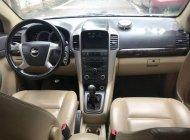 Cần bán gấp Chevrolet Captiva đời 2008, màu bạc xe gia đình giá 279 triệu tại Hà Nội