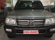 Bán xe Toyota Land Cruiser 4.5MT đời 2007, màu xám  giá 700 triệu tại Phú Thọ