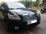 Bán xe Daewoo Gentra sản xuất 2008, màu đen ít sử dụng giá 195 triệu tại Tp.HCM