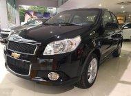 Cần bán lại xe Chevrolet Aveo năm 2018, màu đen, giá 459tr giá 459 triệu tại Tp.HCM