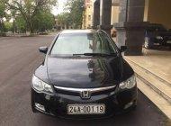 Tôi là công chức cần bán Honda Civic 2006 số sàn, xe còn rất đẹp giá 272 triệu tại Hà Nội