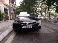 Cần bán Honda Civic đời 2007, xe chính chủ, còn nguyên bản giá 330 triệu tại Hà Nội