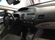 Bán Honda Civic sản xuất năm 2007, màu bạc, nhập khẩu nguyên chiếc   giá 405 triệu tại Tp.HCM