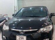 Cần bán gấp Honda Civic 2.0 2007, màu đen giá 340 triệu tại Lào Cai
