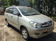 Cần bán xe Toyota Innova G sản xuất 2006, giá chỉ 345 triệu giá 345 triệu tại Tp.HCM