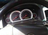 Bán xe Chevrolet Captiva đời 2008, 260 triệu giá 260 triệu tại Quảng Nam