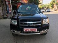 Bán ô tô Ford Everest năm sản xuất 2008, màu đen số tự động giá 405 triệu tại Phú Thọ