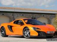 Bán McLaren 650S Spider màu vàng cam, sản xuất 2018, nhập khẩu nguyên chiếc mới 100% giá 25 tỷ 200 tr tại Hà Nội