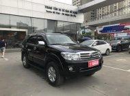 Cần bán xe Toyota Fortuner 2.5G năm sản xuất 2011, màu đen, giá chỉ 670 triệu giá 670 triệu tại Hà Nội