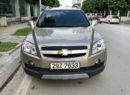 Bán ô tô Chevrolet Captiva sản xuất 2007 giá 310 triệu tại Hà Nội