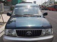 Bán xe Toyota Zace đời 2003, xe gia đình giá 195 triệu tại Tp.HCM