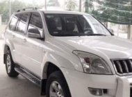 Bán Toyota Land Cruiser Prado sản xuất năm 2007, màu trắng, nhập khẩu giá 745 triệu tại Tp.HCM