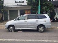 Cần bán lại xe Toyota Innova sản xuất 2007, màu bạc, nhập khẩu chính chủ, giá chỉ 265 triệu giá 265 triệu tại Quảng Trị