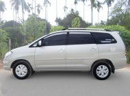 Toyota Innova dòng cao cấp G, cuối 2007, màu ghi bạc hiếm có, xe còn mới như trong hãng giá 398 triệu tại Bình Dương