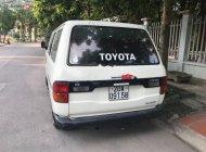 Cần bán xe Toyota Liteace DX đời 1992, màu trắng, nhập khẩu nguyên chiếc, 75 triệu giá 75 triệu tại Vĩnh Phúc