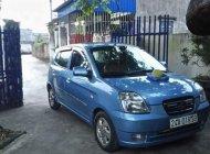 Bán ô tô Kia Sedona 2007, nhập khẩu giá 150 triệu tại Thái Bình