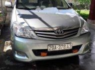 Bán Toyota Innova sản xuất năm 2011, màu bạc, giá chỉ 400 triệu giá 400 triệu tại Lai Châu