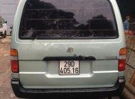 Bán ô tô Toyota Hiace Van 2.4 sản xuất 2004 chính chủ, 140tr giá 140 triệu tại Hà Nội