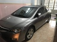 Bán Honda Civic 2.0 sản xuất 2007, màu bạc giá 349 triệu tại Tp.HCM