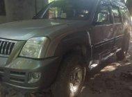 Cần bán gấp Subaru Forester 2007, màu xám, xe nhập giá 125 triệu tại Bình Phước