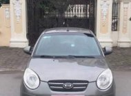 Bán ô tô Kia Morning 2010, màu xám, xe nhập xe gia đình, giá chỉ 162 triệu giá 162 triệu tại Hải Phòng
