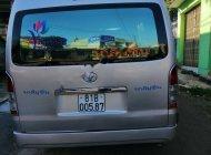 Cần bán Toyota Hiace sản xuất 2011, nhập khẩu nguyên chiếc giá 265 triệu tại Gia Lai
