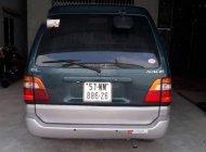 Bán ô tô Toyota Zace 2004, giá chỉ 230 triệu  giá 230 triệu tại Tp.HCM