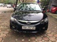 Bán Honda Civic 1.8AT đời 2011, màu đen, xe gia đình  giá 450 triệu tại Hà Nội