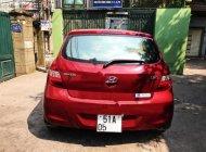 Bán xe Hyundai i20 đời 2011, màu đỏ, xe nhập, giá tốt giá 360 triệu tại Tp.HCM