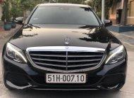 Bán xe Mercedes C250 Exclusive 2017, màu đen giá 1 tỷ 300 tr tại Tp.HCM