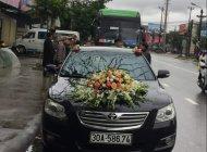 Cần bán lại xe Toyota Camry sản xuất năm 2007, màu đen chính chủ giá 520 triệu tại Hà Nội