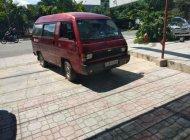 Bán Mitsubishi L300 9 chỗ không hết đời 1987, nhập khẩu, giá tốt giá 42 triệu tại Tây Ninh