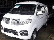 Xe tải Van 5 chỗ vào thành phố bất kì thời điểm nào trong ngày giá 90 triệu tại Tp.HCM